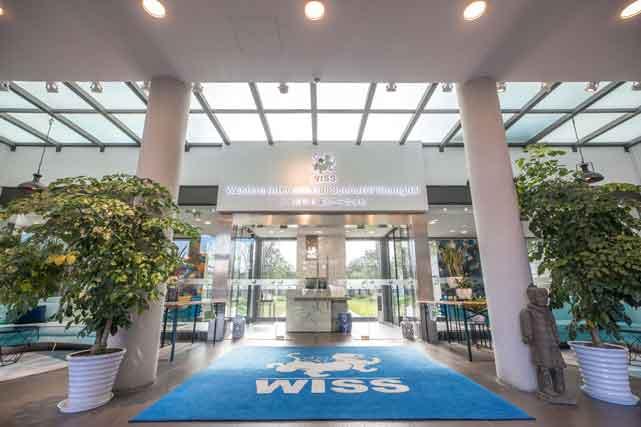 Wiss-Shanghai
