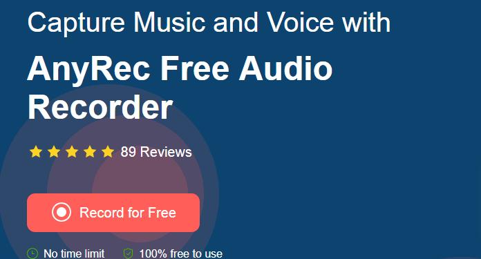 get-free-online-audio-recorder